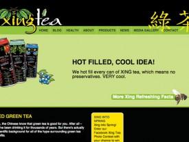 Xing Tea website